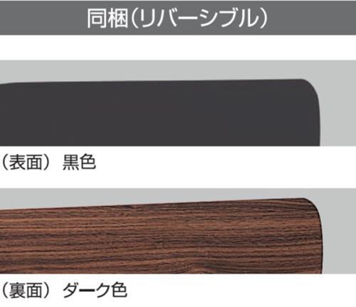 DCH-40348YE DAIKO(ダイコー)製シーリングファンライト【生産終了品】