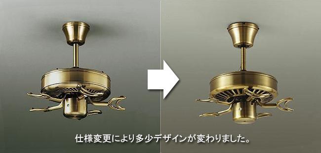 DP-35202F + DP-35207 DAIKO(ダイコー)製シーリングファン【生産終了品】