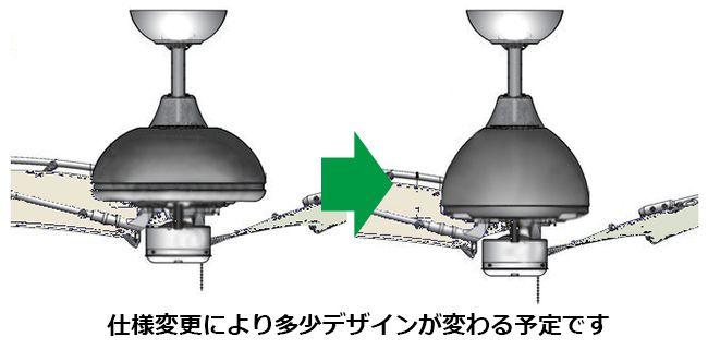 DT03-CF01OW + DT03-CF-D60GY 傾斜対応 DULTON(ダルトン)製シーリングファン