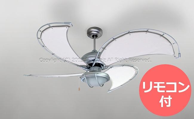 DT03-CF01OW + DT03-CF-L + DT03-CF-C 調光  2灯 DULTON(ダルトン)製シーリングファンライト
