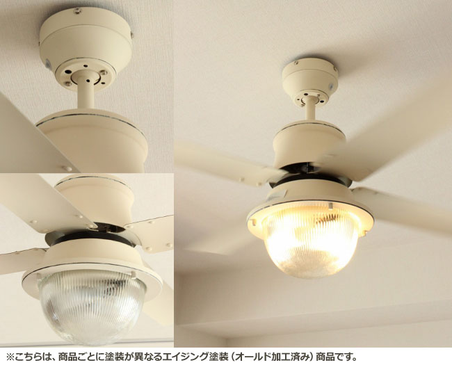 CF42-003WH + LED133WW / LED133CWF,VENICE(ヴェニス42インチ) 傾斜対応 LED 電球色/昼白色 2灯 軽量 HERMOSA(ハモサ)製シーリングファンライト