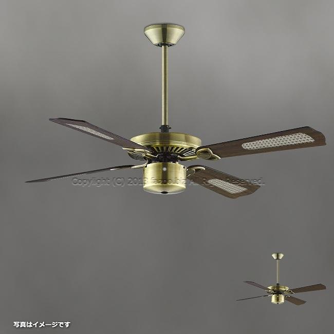 AM40384E + AE40389E + AE40392E,羽根デザイン(ラタン柄) 大風量 傾斜対応 軽量 KOIZUMI(コイズミ)製シーリングファン