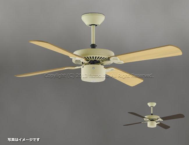 AM40386E + AE40393E 大風量 傾斜対応 軽量 KOIZUMI(コイズミ)製シーリングファン