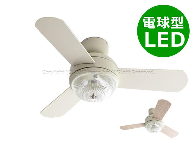 MEHVE IVNT ND + LED133WW / LED133CWF,メーヴェ LED 電球色/昼白色 3灯 薄型 軽量 BRID(ブリッド)製シーリングファンライト