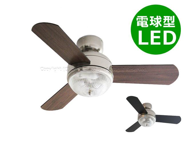 MEHVE SVBR ND + LED133WW / LED133CWF,メーヴェ LED 電球色/昼白色 3灯 薄型 軽量 BRID(ブリッド)製シーリングファンライト