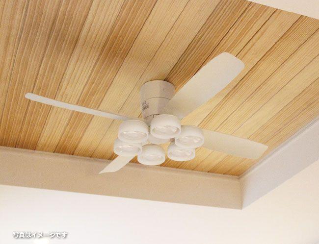 WF812 + WF823LD / WF823ND 大風量 LED 電球色/昼白色 6灯 薄型 軽量 ODELIC(オーデリック)製シーリングファンライト