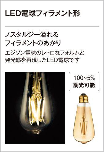 WF832 + WF834LC LED 調光 電球色 6灯 薄型 軽量 ODELIC(オーデリック)製シーリングファンライト