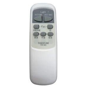 TLFR6048 LED 昼白色 6灯 薄型 タキズミ(瀧住電機工業)製シーリングファンライト