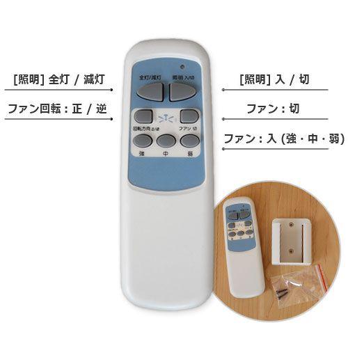 QJ-46WW6RCND  6灯 TOKYOMETAL(東京メタル工業)製シーリングファンライト
