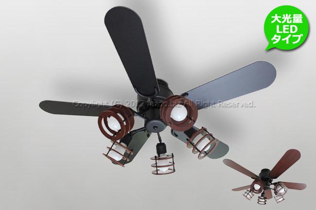 YCF-377BK + LD2602 / ND2602,Freely5 (フリーリィ) 大風量 LED 電球色/昼白色 5灯 軽量 YOUWA(ユーワ)製シーリングファンライト