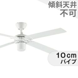 DP-38028 ダイコー製シーリングファン メイン画像