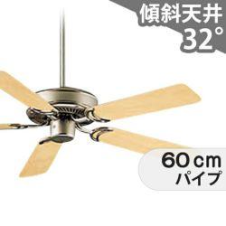 DP-35203F + DP-35323 + DP-35206 ダイコー製シーリングファン メイン画像