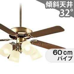 DP-35202F + DP-37981 + DP-35320 + DP-35207 ダイコー製シーリングファンライト メイン画像