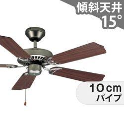 TKM-42BP5Z 東京メタル工業製シーリングファン メイン画像