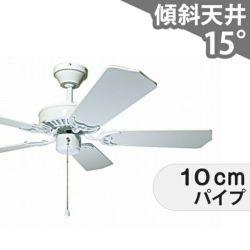 TKM-42WW5 東京メタル工業製シーリングファン メイン画像