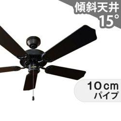 TKM-42BLACK5 東京メタル工業製シーリングファン メイン画像