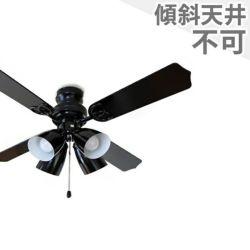 TKM-42BK4LKEFZ 東京メタル工業製シーリングファンライト メイン画像