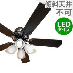 ND-CFL-RC4 + LD2602 / ND2602 / ND-CFL-PC(L) 日本電興製シーリングファンライト メイン画像