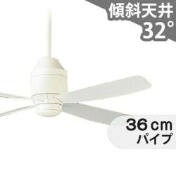 XS7030/SP7070 + SPK031K + SPK071 パナソニック製シーリングファン メイン画像