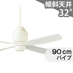 XS7010/SP7070 + SPK011K + SPK071 パナソニック製シーリングファン メイン画像