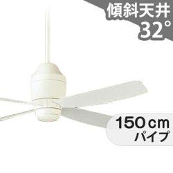 XS7050/SP7070 + SPK101 + SPK071 パナソニック製シーリングファン メイン画像