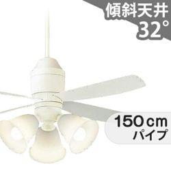 XS70543/SP7070 + SPL5343 / SPL5343(D) + SPK101 + SPK071 パナソニック製シーリングファンライト メイン画像