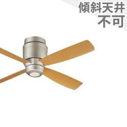 SP7077 パナソニック製シーリングファン メイン画像