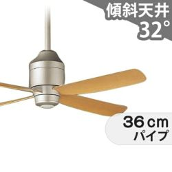XS7230/SP7072 + SPK032 + SPK072 パナソニック製シーリングファン メイン画像