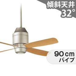 XS7710/SP7077 + SPK012 + SPK072 パナソニック製シーリングファン メイン画像