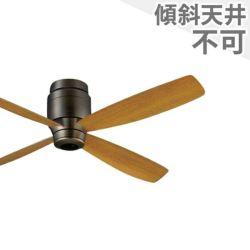 SP7073 パナソニック製シーリングファン メイン画像