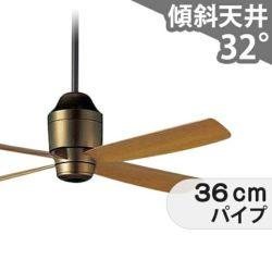 XS7330/SP7073 + SPK033K + SPK073 パナソニック製シーリングファン メイン画像