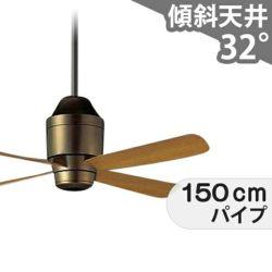 XS7850/SP7078 + SPK103 + SPK073 パナソニック製シーリングファン メイン画像
