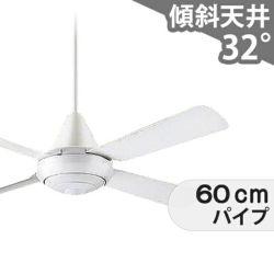 XS9020/SP7090 + SPK024 パナソニック製シーリングファン メイン画像
