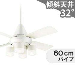 XS95225/SP7095 + SPL5425LE1 + SPK024 パナソニック製シーリングファンライト メイン画像
