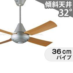 SP7091 パナソニック製シーリングファン メイン画像