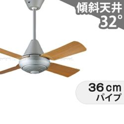 SP7096 パナソニック製シーリングファン メイン画像