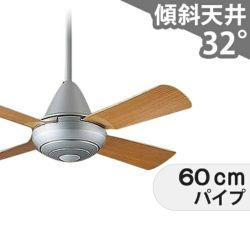 XS9620/SP7096 + SPK025 パナソニック製シーリングファン メイン画像