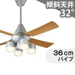 XS91026/SP7091 + SPL5426LE1 パナソニック製シーリングファンライト メイン画像