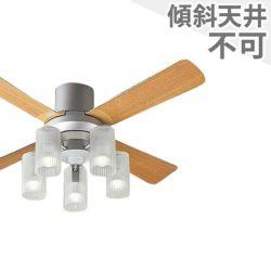 XS81013Z/SP7081 + SPL5513Z / SPL5513Z(D) パナソニック製シーリングファンライト メイン画像