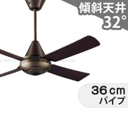 SP7092 パナソニック製シーリングファン メイン画像