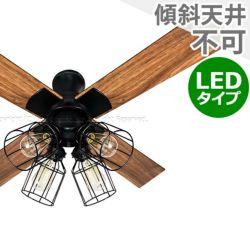 JE-CF001V + LD2620 /  阪和製シーリングファンライト メイン画像