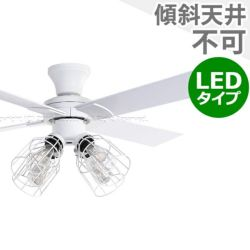 JE-CF003-WH 阪和製シーリングファンライト メイン画像