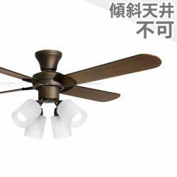 JE-CF014BR + LED133WW / LED133CWF 阪和製シーリングファンライト メイン画像