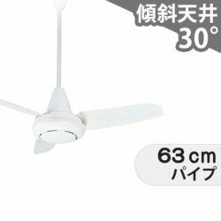 C90-WC 三菱電機製シーリングファン メイン画像