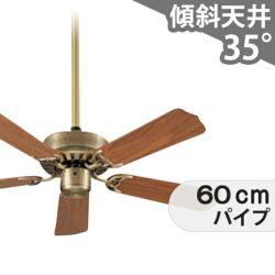 WF684P1 + WF586 オーデリック製シーリングファン メイン画像