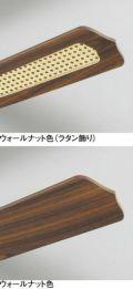 WF771P2 オーデリック製シーリングファン イメージ画像5