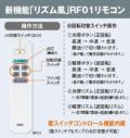 XZF-156213RL NEC製シーリングファンライト【生産終了品】 イメージ画像2