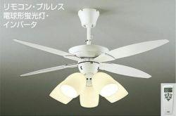 DCH-37302L ダイコー製シーリングファンライト【生産終了品】 メイン画像