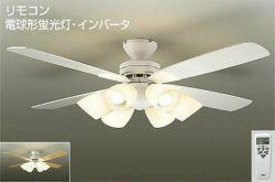 DCH-36834L ダイコー製シーリングファンライト【生産終了品】 メイン画像