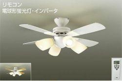 DCH-36833L ダイコー製シーリングファンライト【生産終了品】 メイン画像